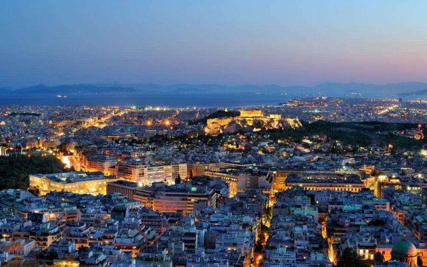 Athens (Attica)